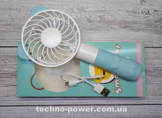 Портативный мини-вентилятор на аккумуляторе Small bear
