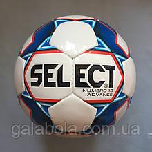 Мяч футбольный SELECT NUMERO 10 ADVANCE (размер 5)