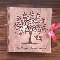 Альбом из дерева