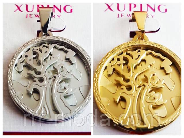 455. Кулоны деревья - ювелирная бижутерия оптом. Кулоны Xuping Jewelry