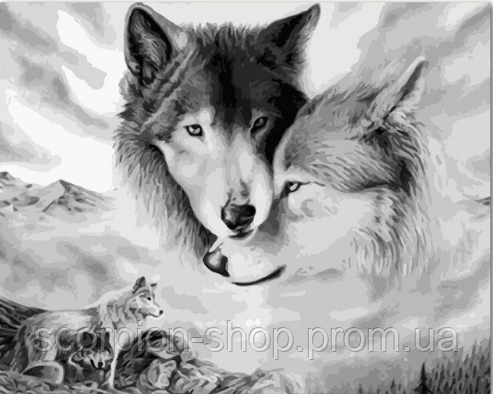 Картина по номерам «Волки» (40*50 см)