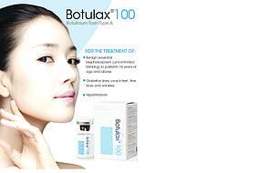 Botulax100 ботулотоксин