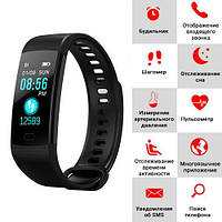 Фитнес браслет/трекер Y5 смарт умные часы тонометр unleash your run