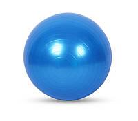 Мяч для фитнеса, мяч для занятий пилатесом, массажный мяч