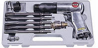 Пневматический молоток ударный в комплекте SUNTECH SG-0304PSR