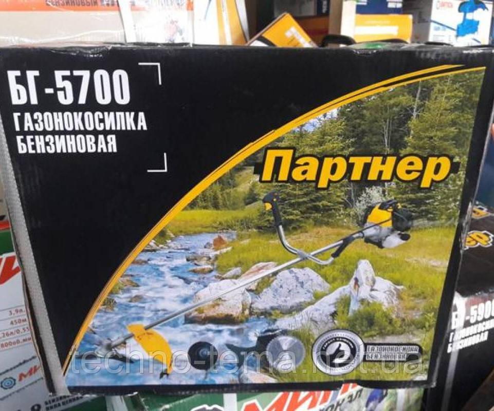 Бензокоса + 3 режущих элемента Партнер БГ-5700