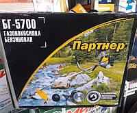 Бензокоса + 3 режущих элемента Партнер БГ-5700, фото 1
