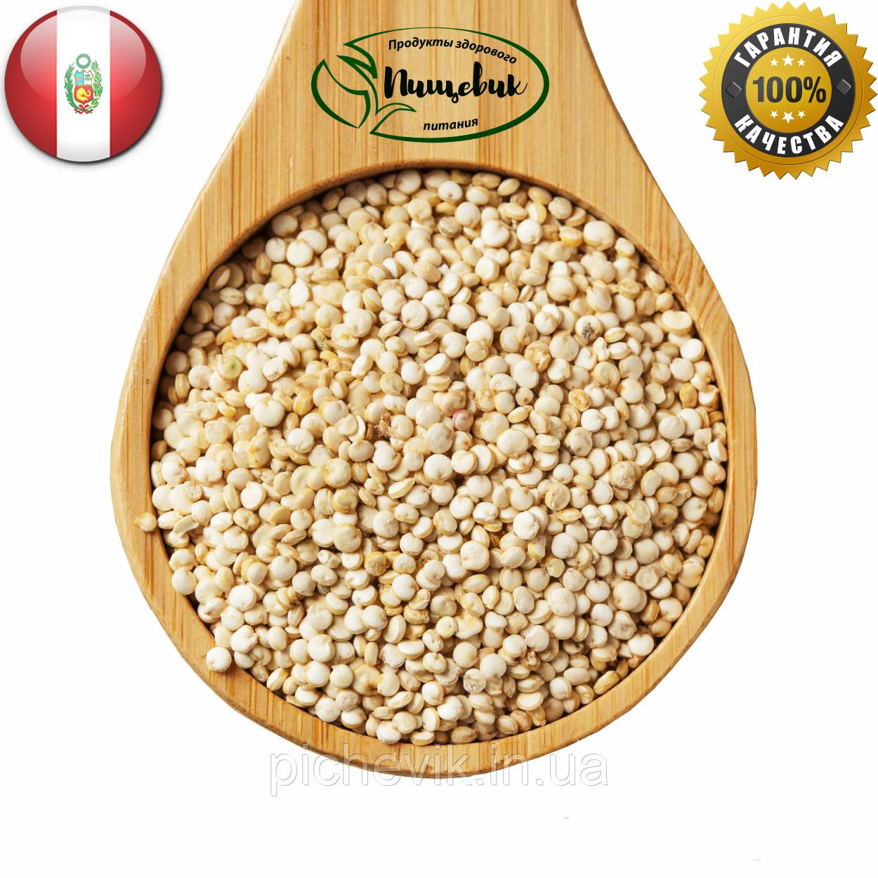 Семена Киноа белые (Перу) Вес: 500 гр