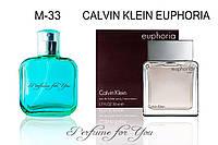 Мужские духи Euphoria Men Calvin Klein 50 мл, фото 1