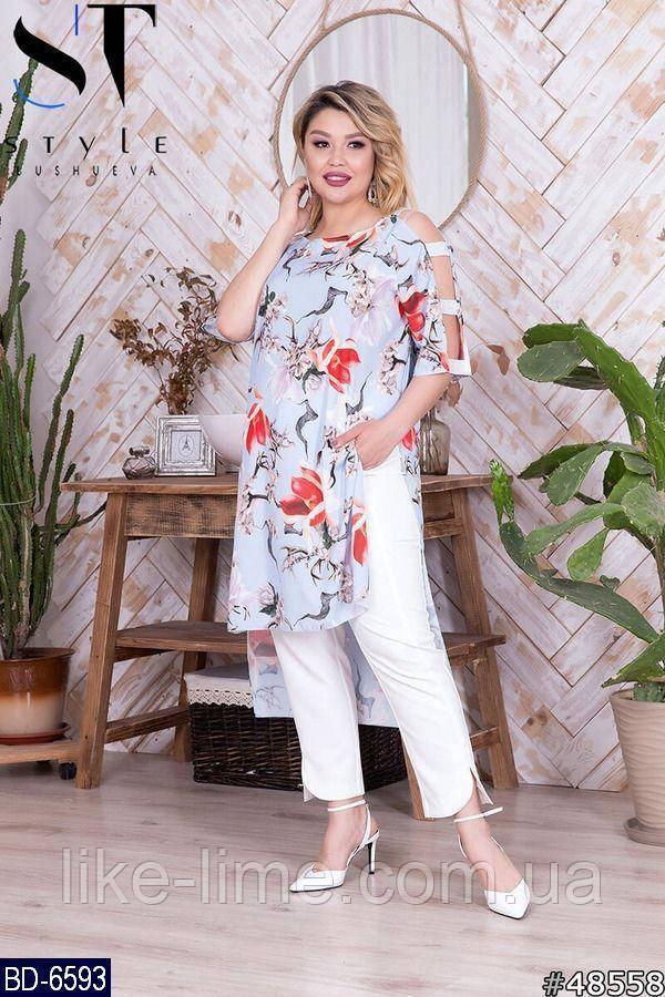Женская блуза,туника большого размера,красивая блуза ,размеры  от 48 до 64