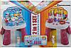 Игровой набор доктор и кухня 2в1, фото 3