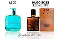Мужские духи Elements Hugo Boss 50 мл
