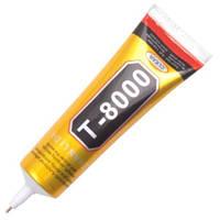 15-01-021. Клей герметик Т8000, 15мл, быстросохнущий, прозрачный
