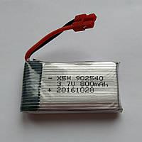 Усиленная батарея (аккумулятор) для квадрокоптера Syma X5HC, X5HW, X5UC, X5UW, X5A-1 902540
