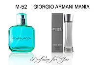 Мужские духи Armani Mania Giorgio Armani 50 мл