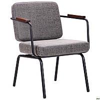 Кресло Oasis черный / бетон TM AMF