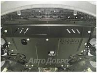 Защита для двигателя картера Hyundai I-20 с 2012-
