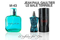 Мужские духи Le Male Terrible Jean Paul Gaultier 50 мл, фото 1