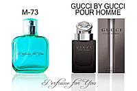 Мужские духи Gucci by Gucci pour homme Gucci 50 мл