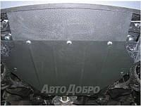 Защита для двигателя на Kia Carnival с 2006-