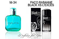 Мужские духи Black XS L'Exces Paco Rabanne 50 мл
