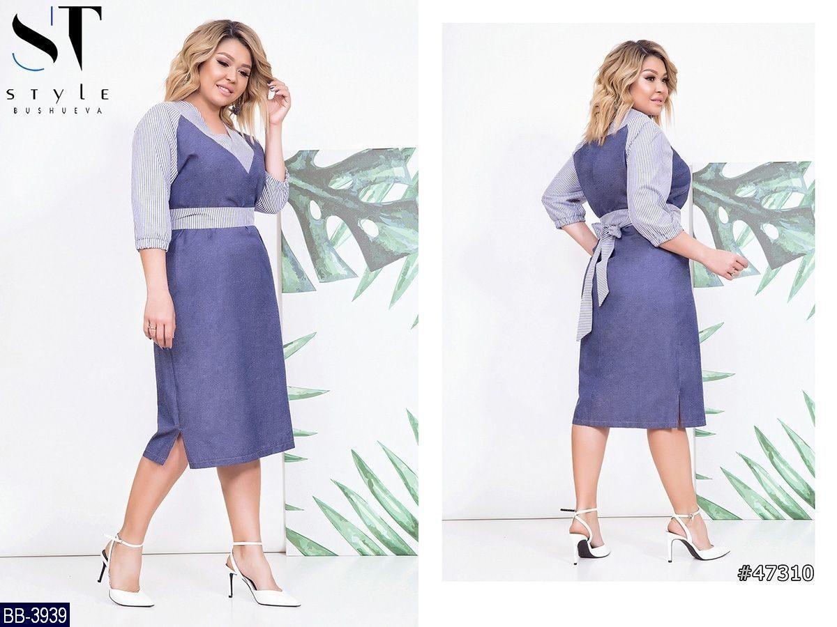 Стильное платье    (размеры 48-54)  0183-50