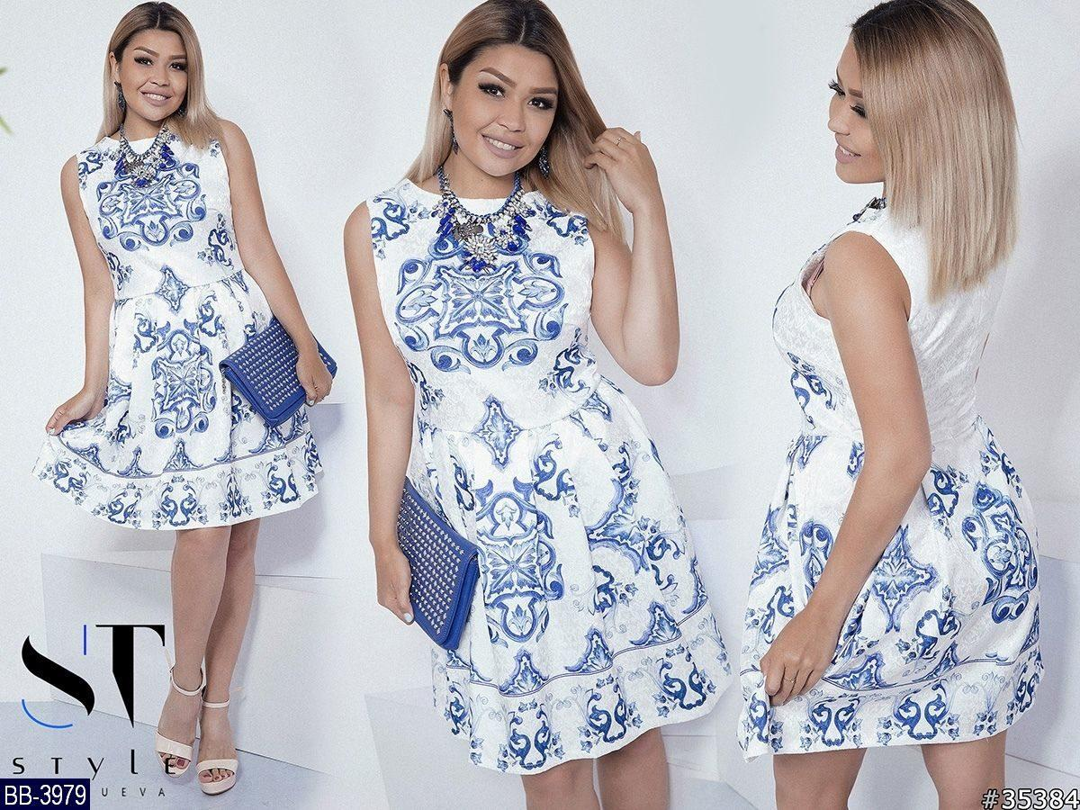 Стильное платье    (размеры 48-54)  0183-53