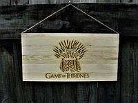 Настени декор игри престолов