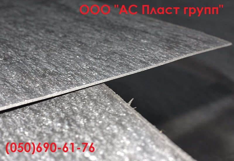 Паронит марки ПМБ, листовой, толщина 0.8 мм, размер 1500х3000 мм.