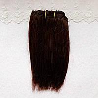 Коза натуральная остевая, трессы для кукольных волос, длина 16-18 см - шоколад, ОСТАТОК 1.26 м