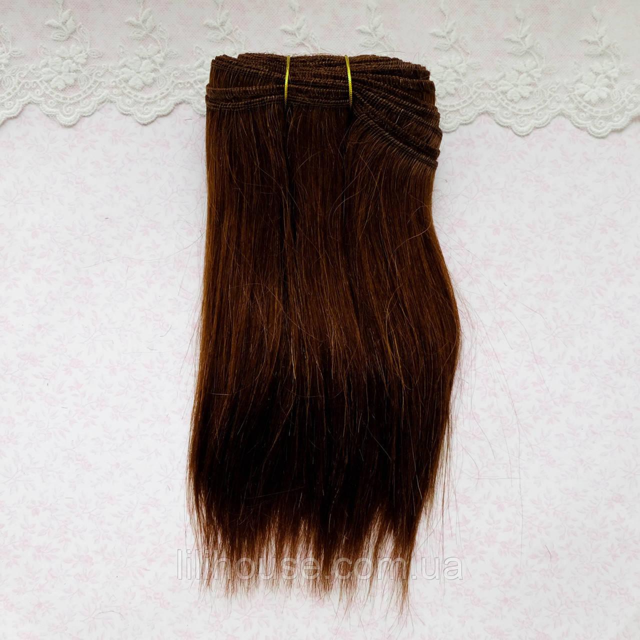 Коза натуральная остевая, трессы для кукольных волос, длина 16-18 см - светлый шоколад, ОСТАТОК 1.23 м