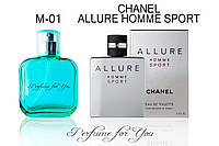 Мужские духи Allure homme Sport Chanel 50 мл, фото 1