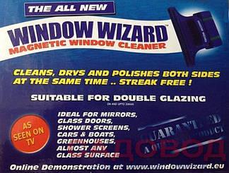 МагнитнаящеткаWindowWizard для мытья окон