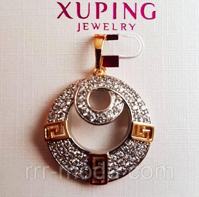 457. Круглые кулоны - ювелирная бижутерия оптом. Женские кулоны в стразах Xuping Jewelry