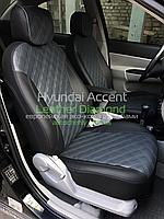 Авточехлы модельные для Hyundai Accent Verna (2005-2010)