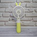 "Ручной мини-вентилятор на аккумуляторе Princess Rabbit Yellow. Портативный мини вентилятор ""Кролик"" Желтый, фото 5"