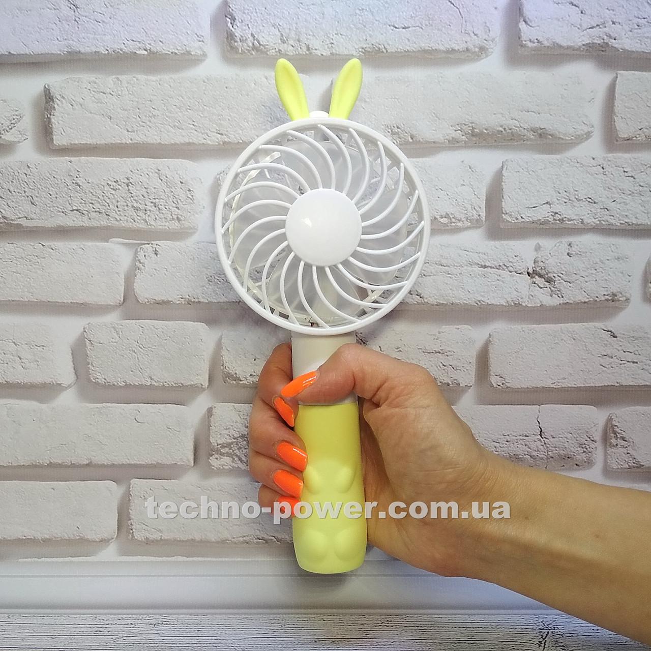 """Ручной мини-вентилятор на аккумуляторе Princess Rabbit Yellow. Портативный мини вентилятор """"Кролик"""" Желтый"""