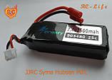 Акумулятор 7.4 V 2500mAh 25C LiPo для квадрокоптера Syma Х8С | W | G | HC | HG | HW, фото 4