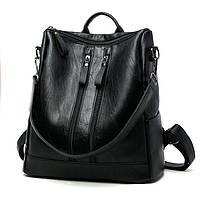 Черный женский повседневный рюкзак-сумка кожа PU.