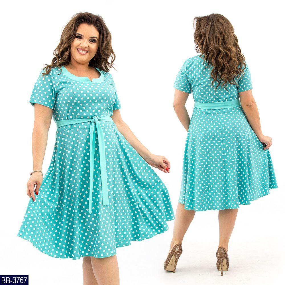 Стильное платье    (размеры 50-56)  0183-73