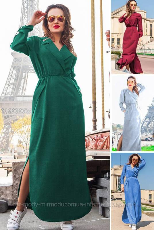 Весеннее платье ШИМЕР ЛЕН  купмть в Украине с   42 по 60 размер (лб)
