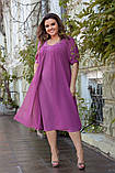 Нарядное женское платье с пришивной накидкой  Размер 56,58,60,62, фото 3