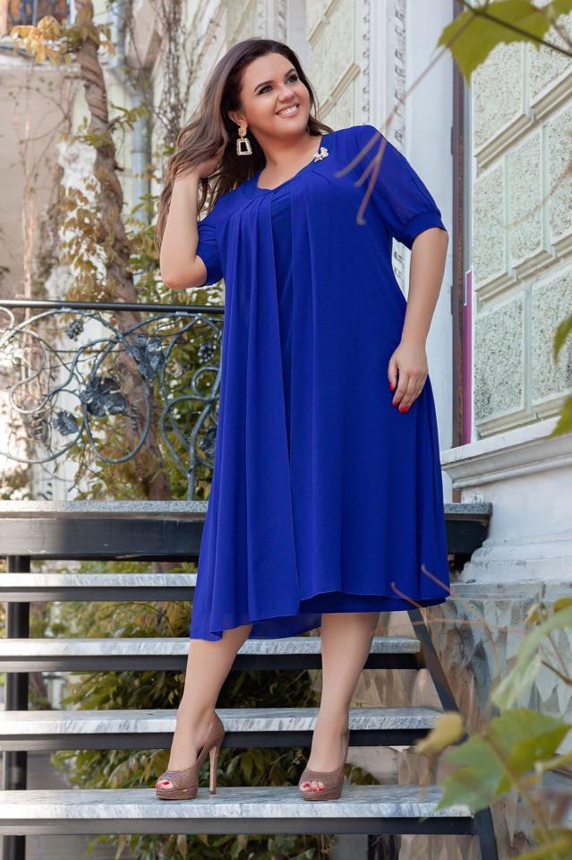 Нарядное женское платье с пришивной накидкой  Размер 56,58,60,62