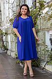 Нарядное женское платье с пришивной накидкой  Размер 56,58,60,62, фото 5