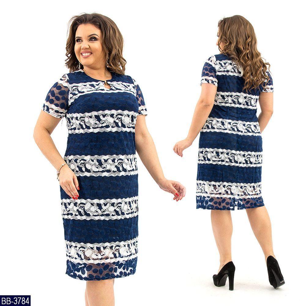 Стильное платье    (размеры 54-62)  0183-79