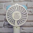 """Ручной мини-вентилятор на аккумуляторе Small bear Blue. Портативный мини вентилятор """"Мишка"""" Голубой, фото 9"""