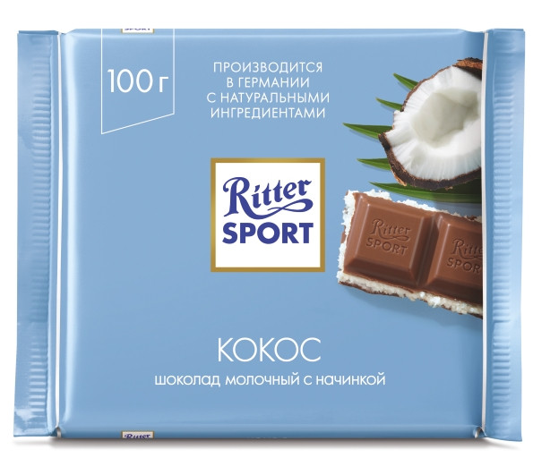 Ritter Sport Кокос 100g. Германия