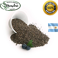 Семена Чиа (Аргентина) Вес: 500 гр