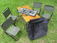 """Складная мебель для кемпинга  """" Стол + 4 стула + набор шампуров с переносным мангалом"""""""