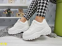 Женские кроссовки Buffalo London White